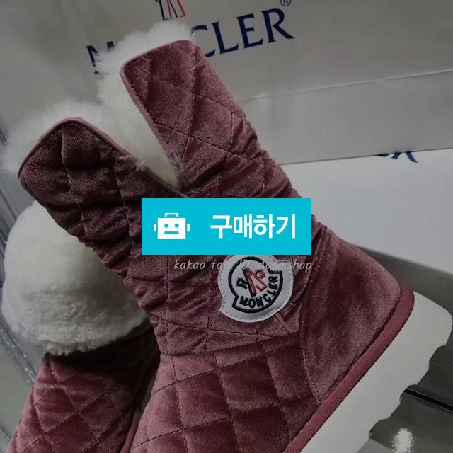몽클레어 여성 어그부츠   (29) / 스타일멀티샵 / 디비디비 / 구매하기 / 특가할인