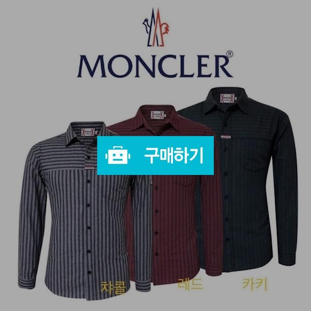 몽클레어 감마블루 절개ST 셔츠 (29) / 스타일멀티샵 / 디비디비 / 구매하기 / 특가할인
