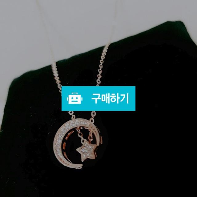 14k18k 해와달 목걸이n131 / 엘앤제이쥬얼리님의 스토어 / 디비디비 / 구매하기 / 특가할인