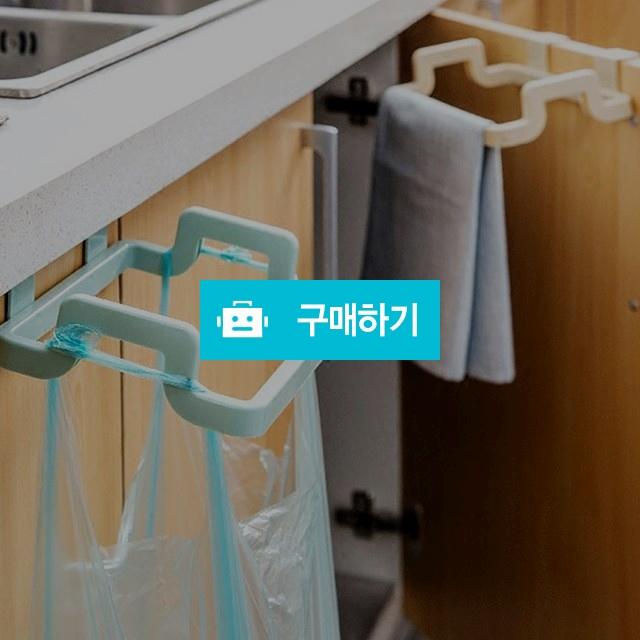싱크대 비닐봉투 걸이  / 텐도씨 / 디비디비 / 구매하기 / 특가할인