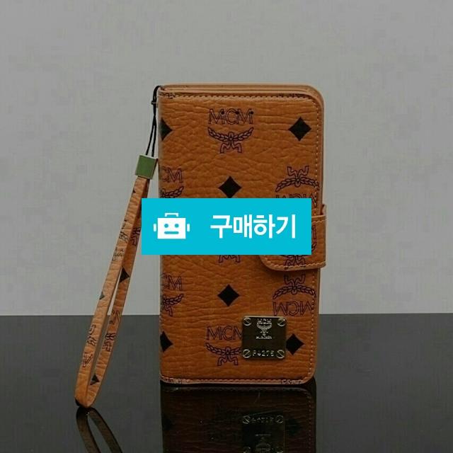 엠씨엠 3단 핸드폰 멀티 케이스  / 럭소님의 스토어 / 디비디비 / 구매하기 / 특가할인