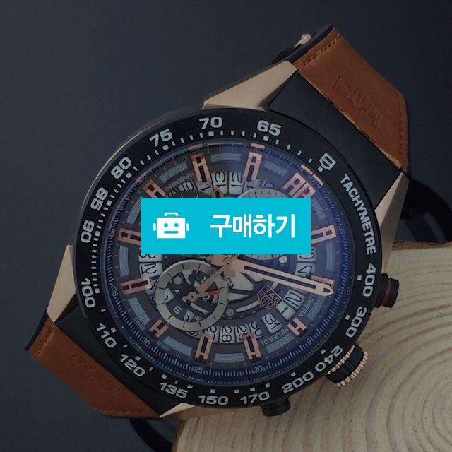 테그호이어 CAR2 금장 브라운우레탄  -B2 / 럭소님의 스토어 / 디비디비 / 구매하기 / 특가할인