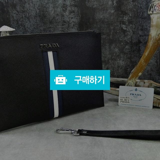 프라다 신형 클러치  / 럭소님의 스토어 / 디비디비 / 구매하기 / 특가할인