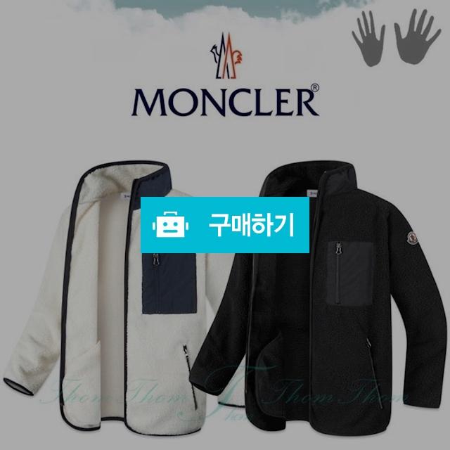 몽클레어 오버핏 효리 하프 후리스  / 럭소님의 스토어 / 디비디비 / 구매하기 / 특가할인