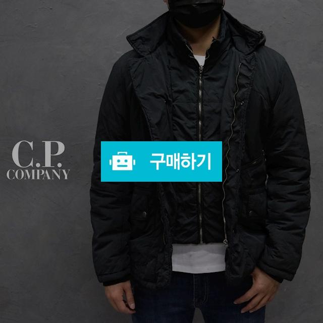 C.P company 2레이어 고글 패딩파카 / 럭소님의 스토어 / 디비디비 / 구매하기 / 특가할인