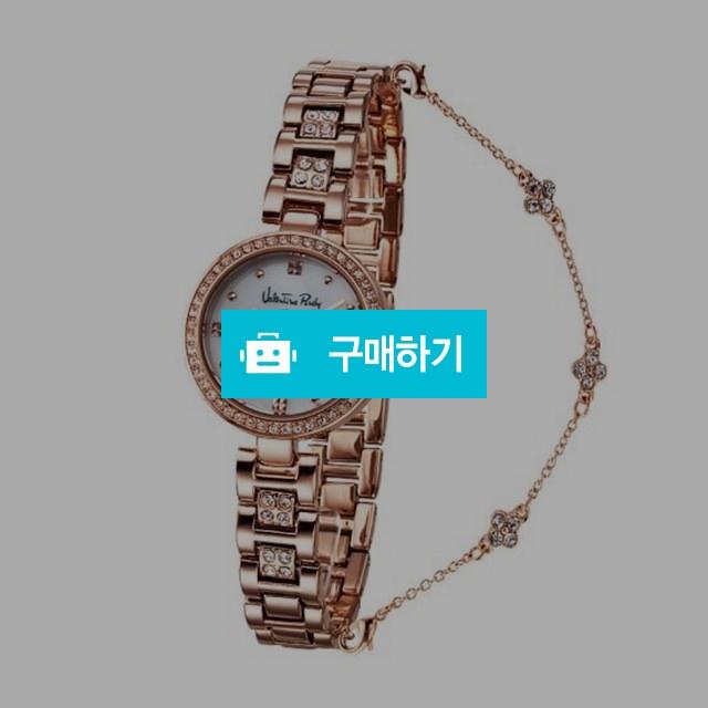 [발렌티노루디]  VR2530B-WTRG  여자 메탈시계 / 0918meihua님의 스토어 / 디비디비 / 구매하기 / 특가할인