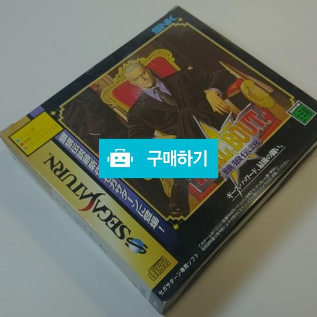 SS) (신품미개봉) 리얼바우트 아랑전설 (4램 동봉 한정판) / LFGun님의 스토어 / 디비디비 / 구매하기 / 특가할인