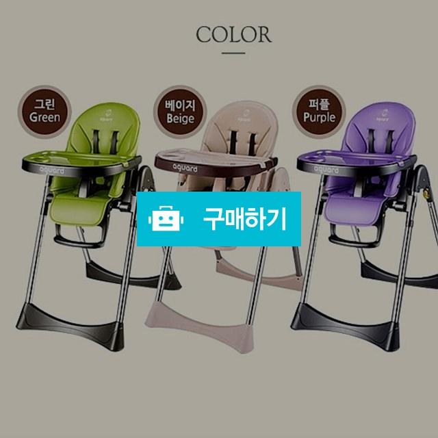 하이체어 아기 안전한 식탁의자 식판 접이식  / 행복한일만님의 스토어 / 디비디비 / 구매하기 / 특가할인