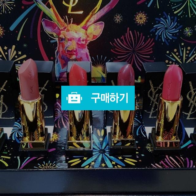 입생로랑 신상 한정판 홀리데이 컬렉션 6종 / 럭소님의 스토어 / 디비디비 / 구매하기 / 특가할인