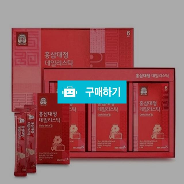 환절기 면역력 키우기!! 홍삼정 데일리스틱♡♡ / 천연지기님의 스토어 / 디비디비 / 구매하기 / 특가할인