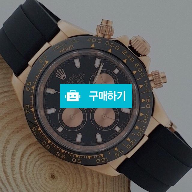 구찌 삼선 G-Frame 공효진   - C1 / 럭소님의 스토어 / 디비디비 / 구매하기 / 특가할인