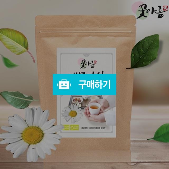 꽃아름 캐모마일차 티백 100개입 / 꽃아름 / 디비디비 / 구매하기 / 특가할인