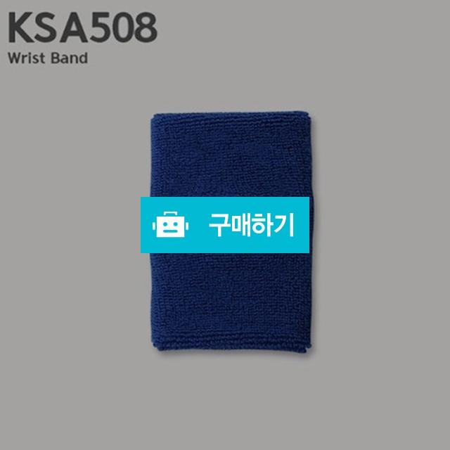 키모니 KSA508 긴 손목밴드 1개입  / 미르글로벌님의 스토어 / 디비디비 / 구매하기 / 특가할인