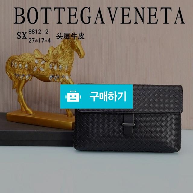 보테가네베타 클러치    (78) / 스타일멀티샵 / 디비디비 / 구매하기 / 특가할인