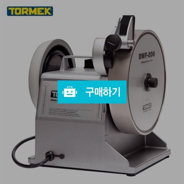 토맥 T-2 Pro 주방나이프 샤프닝 시스템 / 신나게님의 스토어 / 디비디비 / 구매하기 / 특가할인