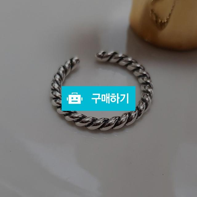 925실버 꽈베기오픈링  / 러빙유 / 디비디비 / 구매하기 / 특가할인