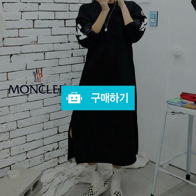 [MONCLER] 몽클레어 소매라인 원피스 / 럭소님의 스토어 / 디비디비 / 구매하기 / 특가할인