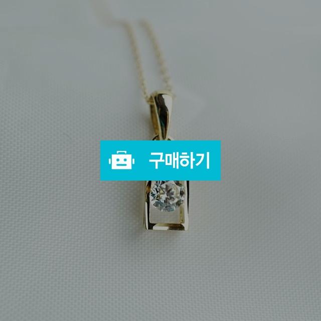 14k 사각 큐빅 팬던트목걸이 / 손수메이크 / 디비디비 / 구매하기 / 특가할인