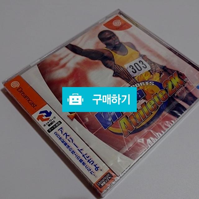 DC) (신품미개봉) 버추어애슬릿 2K / LFGun님의 스토어 / 디비디비 / 구매하기 / 특가할인