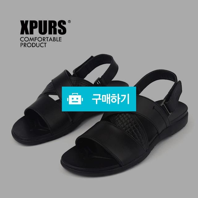[엑스퍼스] 소가죽 남성 여름 패션샌들-라이노 / 엑스퍼스님의 스토어 / 디비디비 / 구매하기 / 특가할인