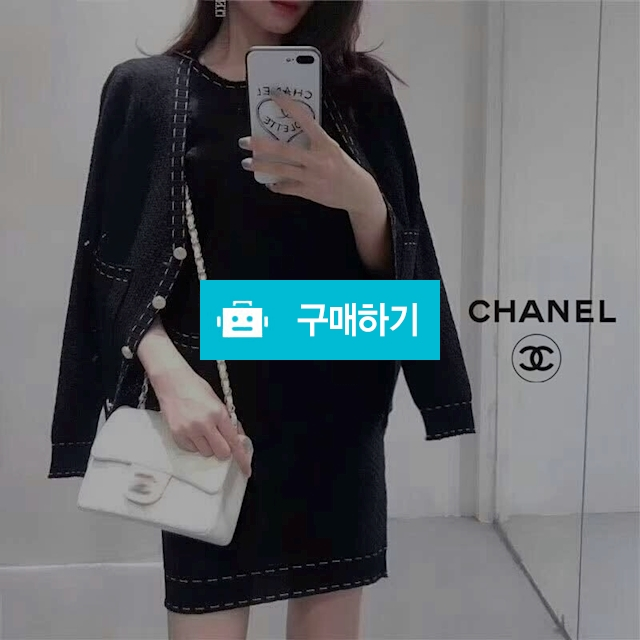 샤넬 니트 투피스 (7) / 스타일멀티샵 / 디비디비 / 구매하기 / 특가할인