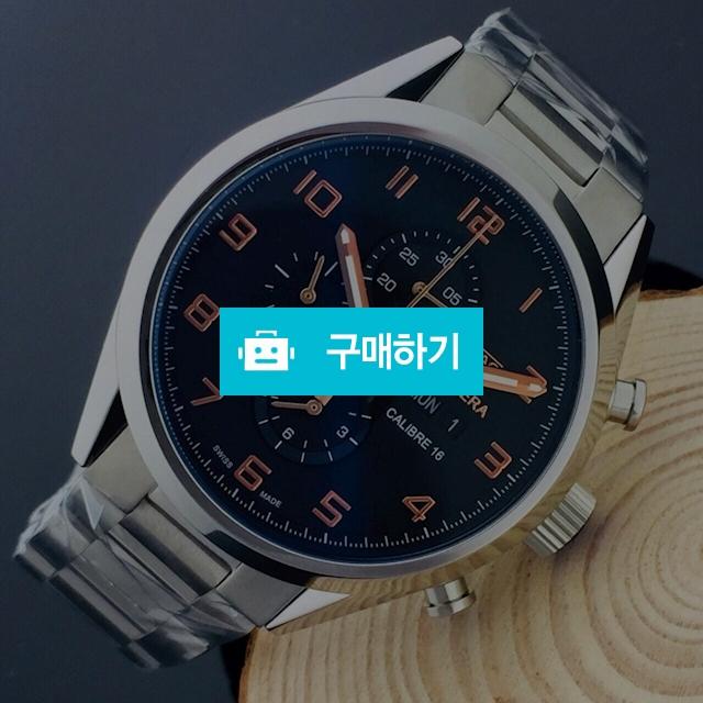 테그호이어 도깨비 공유시계 검판 메탈  -B2 / 럭소님의 스토어 / 디비디비 / 구매하기 / 특가할인