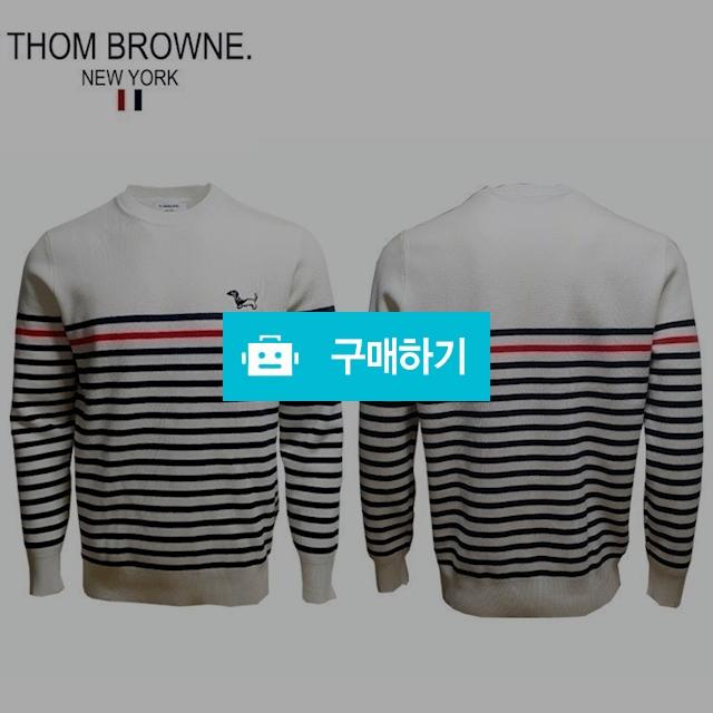 Thom Browne 톰브라운 니트 / 럭소님의 스토어 / 디비디비 / 구매하기 / 특가할인