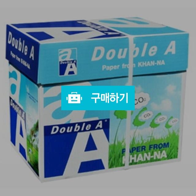 더블에이 80g A4 1박스 2500매/복사용지 / 디포원 / 디비디비 / 구매하기 / 특가할인