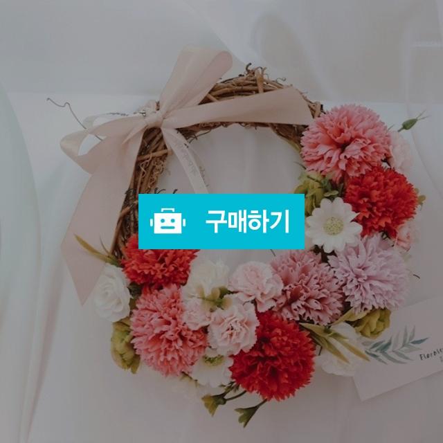카네이션 리스 / 헬로 마미(춘춘마켓) / 디비디비 / 구매하기 / 특가할인