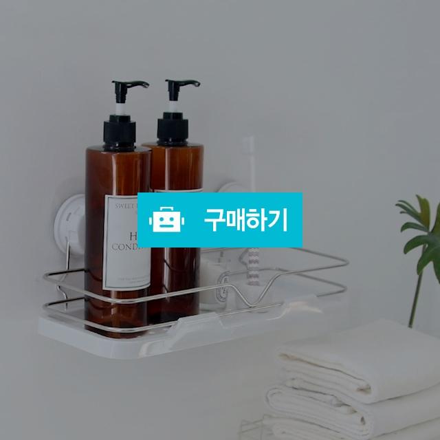 조이락 타공 사각선반 / 해피홈님의 스토어 / 디비디비 / 구매하기 / 특가할인
