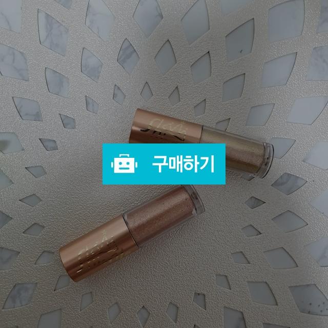 아이새도우 / 달콤긍정의 샤랄라 / 디비디비 / 구매하기 / 특가할인