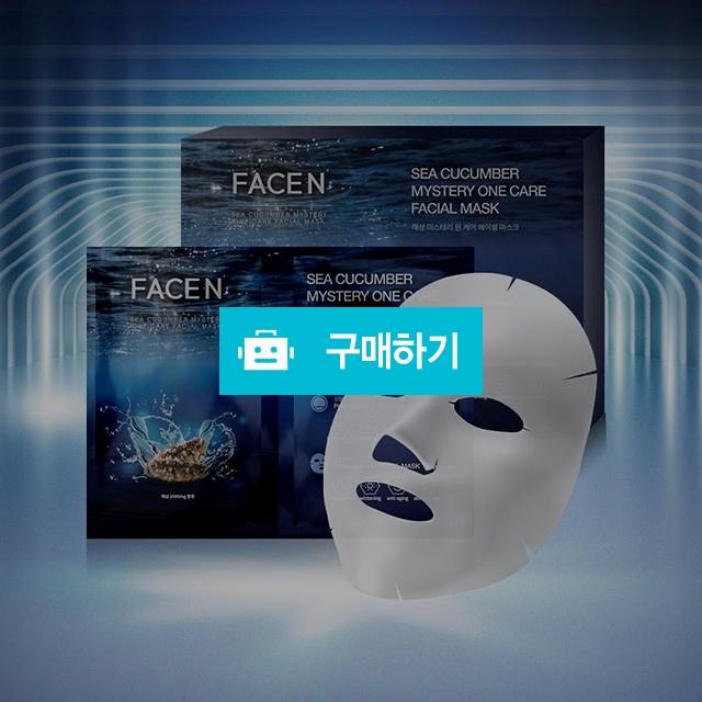 해삼 미스터리 원케어 페이셜 마스크팩 1박스 (5매입) / FACEN님의 스토어 / 디비디비 / 구매하기 / 특가할인