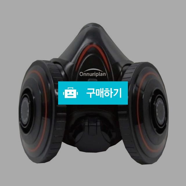 1급 산업용 양구 방진 마스크 850 시리즈 / 와이앤제이님의 스토어 / 디비디비 / 구매하기 / 특가할인