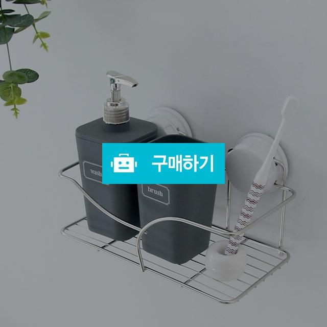 조이락 욕실선반 (소) / 해피홈님의 스토어 / 디비디비 / 구매하기 / 특가할인