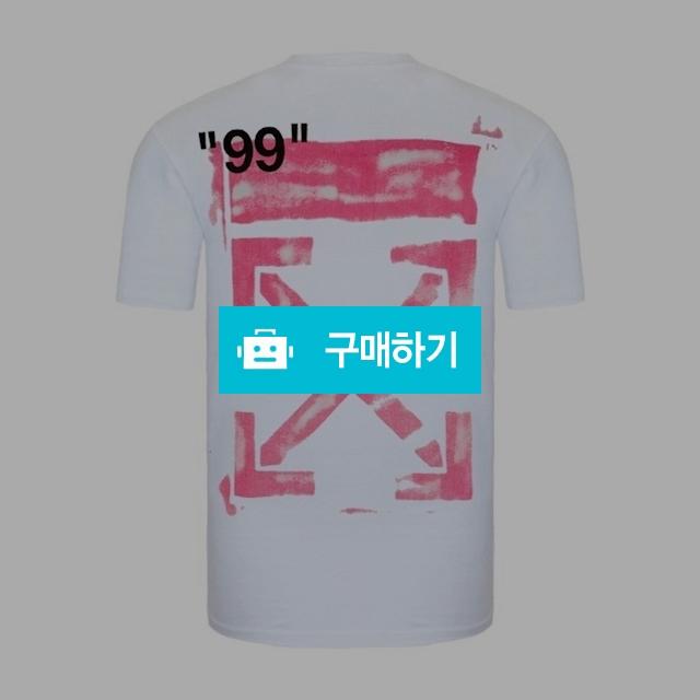오프99 티셔츠 / 코코마담님의 스토어 / 디비디비 / 구매하기 / 특가할인