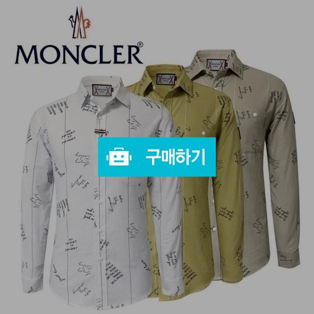 몽클레어 감마 스탠다드 셔츠  (57) / 스타일멀티샵 / 디비디비 / 구매하기 / 특가할인