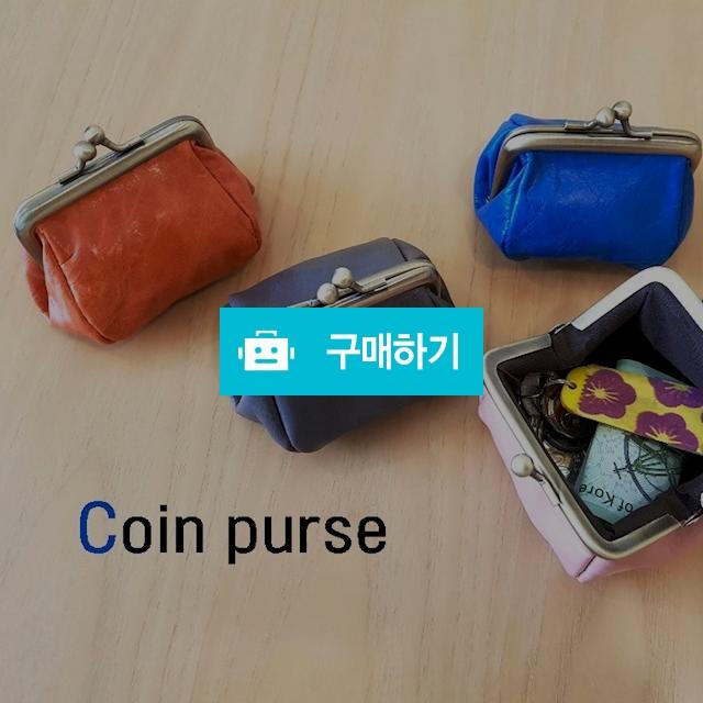 Coin purse / 유의미한 잡화점 / 디비디비 / 구매하기 / 특가할인