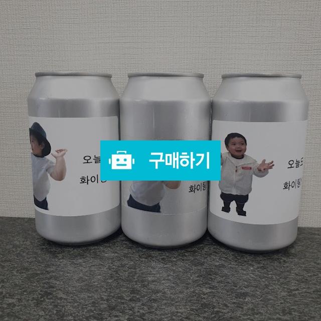 아메리캔 / 커피연구소영감 / 디비디비 / 구매하기 / 특가할인