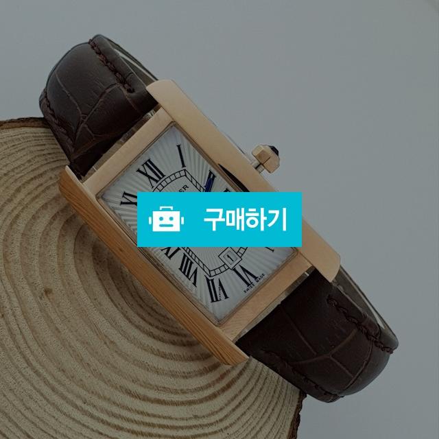 까르띠에 다이버 흰판 은장 우레탄   - C1 / 럭소님의 스토어 / 디비디비 / 구매하기 / 특가할인