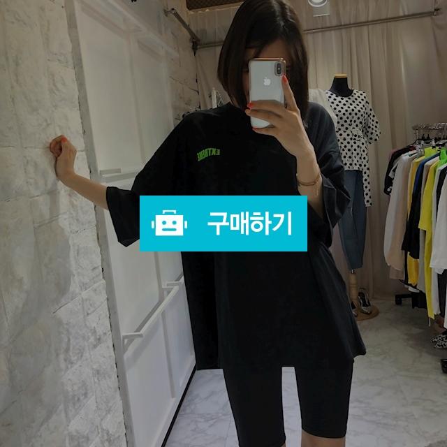 오버핏 박시 레터링 티셔츠 / 니키가님의 스토어 / 디비디비 / 구매하기 / 특가할인