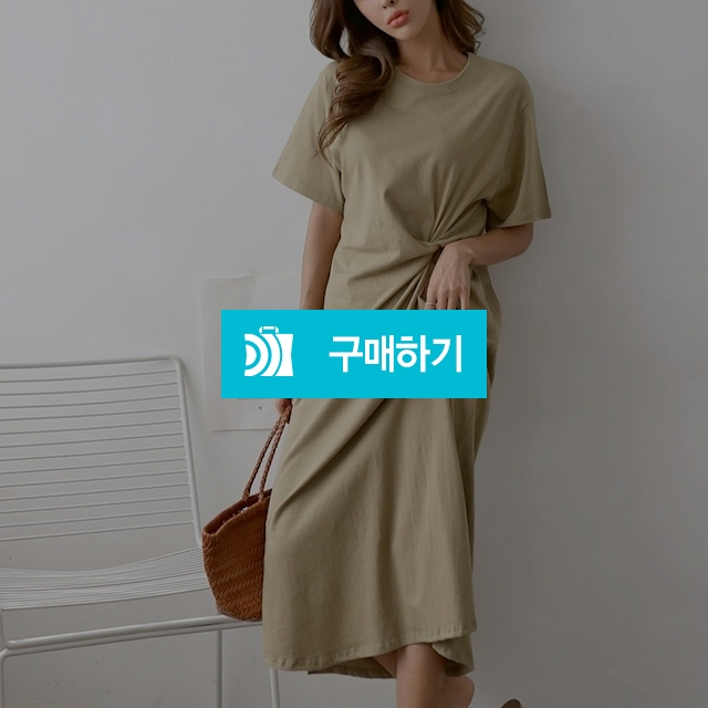 여름 루즈핏 허리꼬임 롱면원피스 ~66 / 예쁨마켓님의 스토어 / 디비디비 / 구매하기 / 특가할인