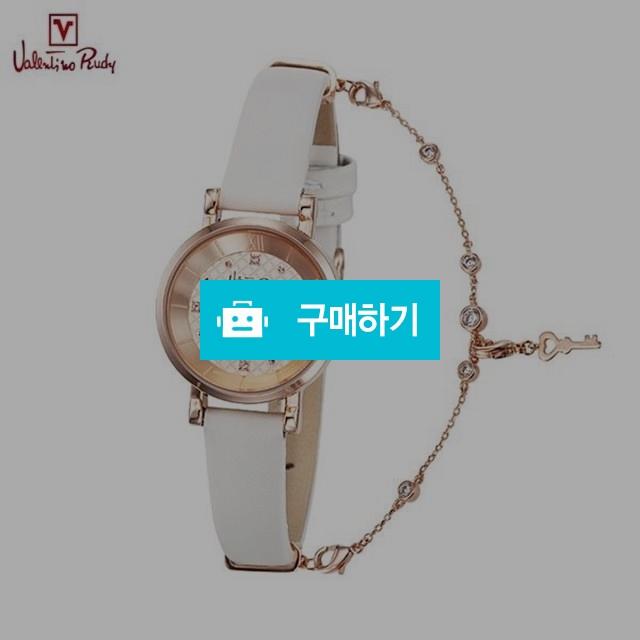[발렌티노루디]  VR3325A-RGWT   여자 가죽시계 / 0918meihua님의 스토어 / 디비디비 / 구매하기 / 특가할인