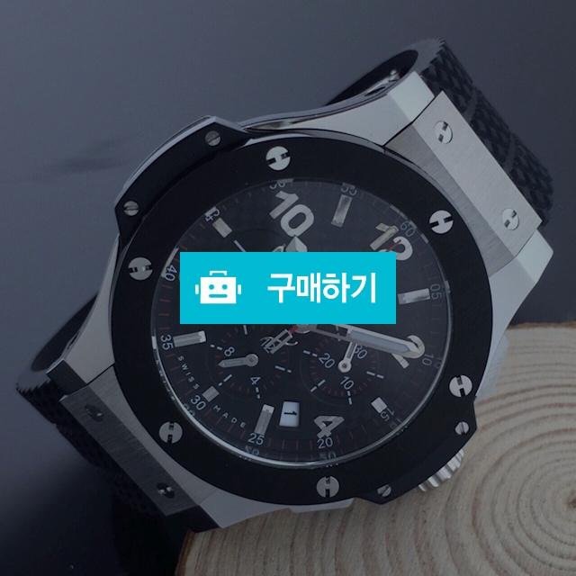 위블로 빅뱅은장 추신수  -B2 / 럭소님의 스토어 / 디비디비 / 구매하기 / 특가할인