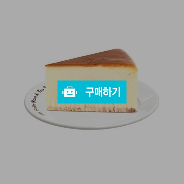 [즉시발송] 커피빈 시카고 치즈 케익 (1조각) 기프티콘 기프티쇼 / 올콘 / 디비디비 / 구매하기 / 특가할인