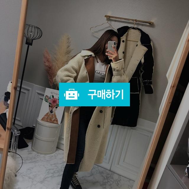양털 뽀글이 양면 무스탕 코트 / 더희룸님의 스토어 / 디비디비 / 구매하기 / 특가할인