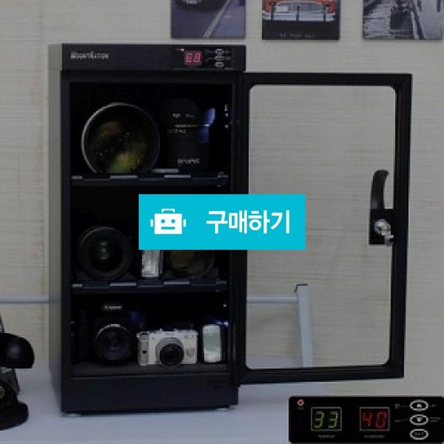 마운트레이션 ADX-55L-T 카메라보관함 55리터 / 짱9네생활용품 / 디비디비 / 구매하기 / 특가할인