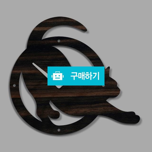 핸드메이드 고양이 무소음 벽시계 Mina-E / 로라디자인 / 디비디비 / 구매하기 / 특가할인