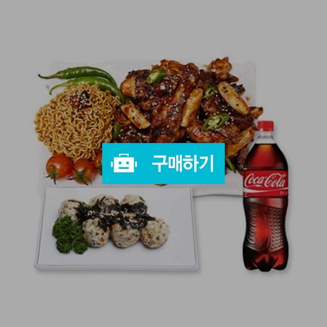 [즉시발송] 836숯불바베큐치킨 실속메뉴A + 날치알주먹밥 + 콜라1.25L 기프티콘 기프티쇼 / 올콘 / 디비디비 / 구매하기 / 특가할인