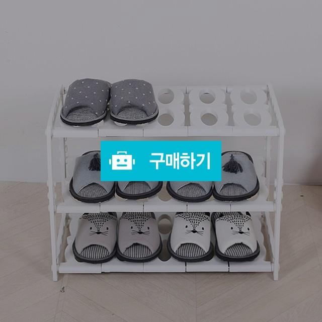 화이트 신발정리대(중) / 해피홈님의 스토어 / 디비디비 / 구매하기 / 특가할인