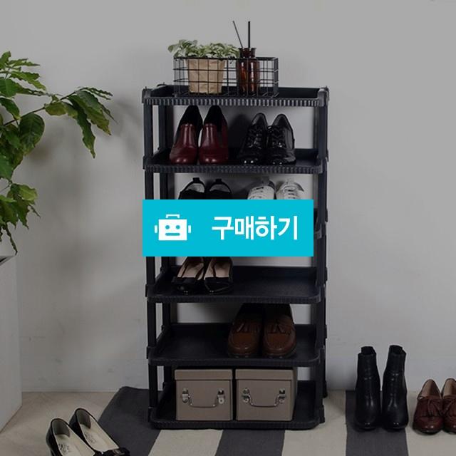 어반 와이드 신발정리대(대) 6단 / 해피홈님의 스토어 / 디비디비 / 구매하기 / 특가할인